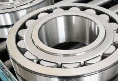Main Features Of Self-Aligning Ball Bearings